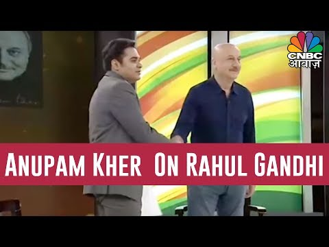 Anupam Kher Takes On Rahul Gandhi In Takkar With Amish Devgan