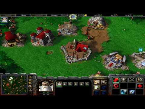 Warcraft 3 Обучение альянс грифоны, рыцари.
