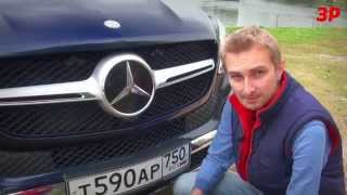 Mercedes-Benz GLE Coupe 2015-2016 - фото, цена, характеристики, тест-драйвы, видео