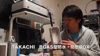 浜松特小レピーター仮設置