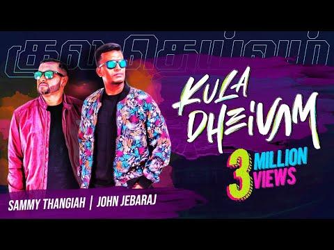 Kula Dheivam   John Jebaraj   Sammy Thangiah   Official Lyric Video
