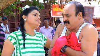 Maya Mohini |  Episode 01 | New Serial Strats | Mazhavil Manorama