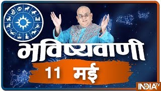 Today's Horoscope, Daily Astrology, Zodiac Sign for Saturday, May 11, 2019