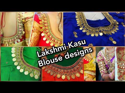 Latest Kasula Blouse Designs | Lakshmi Kasula Maggam Work Blouse Designs
