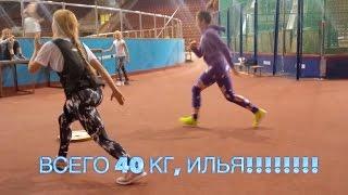 Тренировка/Лёгкая атлетика/ОФП