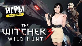 Интересные факты о The Witcher 3 (Ведьмак 3)