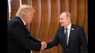 Первая встреча Путина с Трампом  Репортаж из Гамбурга
