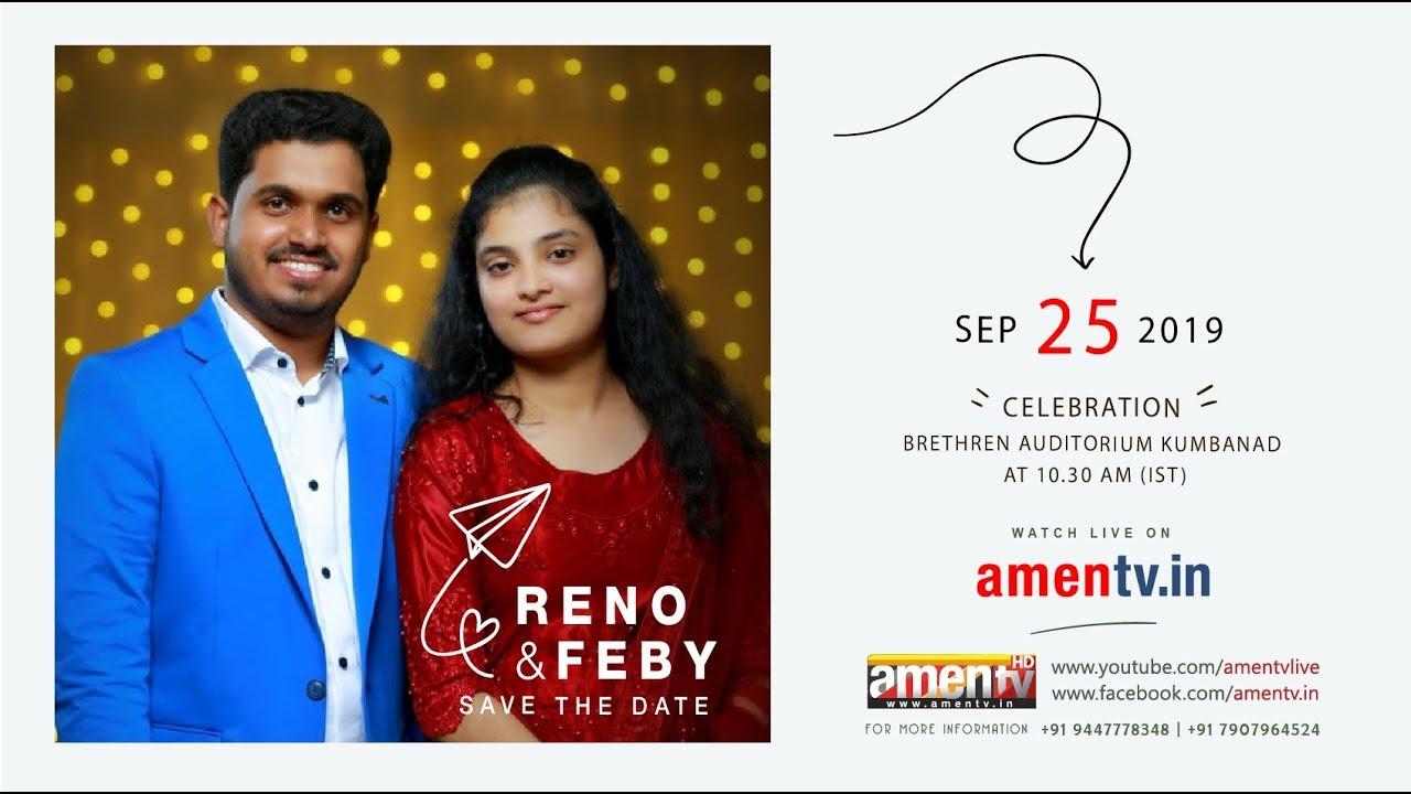 FEBY & RENO | WEDDING LIVE WEBCAST | 25.09.2019 | AMEN TV _  www.amentv.in