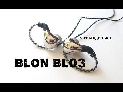 Обзор Blon BL03