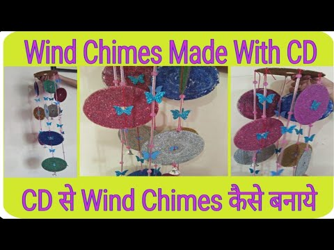 WIND CHIME WITH CD | How To Make Wind Chime With CD | Home Made Wind Chime | Home Decoration Ideas