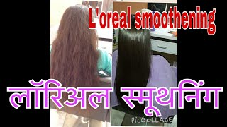 L'Oréal Permanent Hair Smoothing Touch Up Tutorial In Hindi