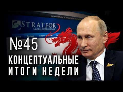 Путин, записка ВП