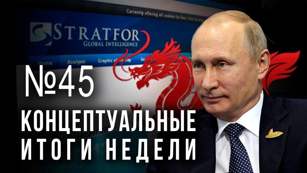 Путин, записка ВП СССР, очеловечивание, Китай или США, прогноз развития