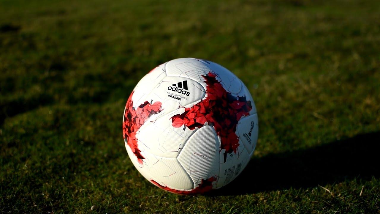 Balón adidas Segunda B 17 18