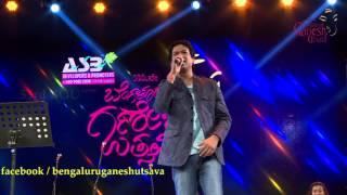 """Khali quarter batli hange lifu"" song by Vijay Prakash @ 53rd Bengaluru Ganesh Utsava..!!"