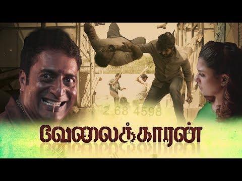Velaikkaran - Official Teaser Live View |...