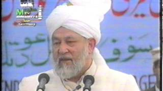 Jalsa Salana Germany 1993 - Concluding Address by Hazrat Mirza Tahir Ahmad (rh)