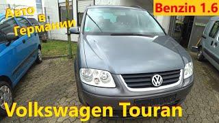 Volkswagen Touran 1.6 Benzin // Авто в Германии