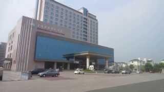 Yuhuan Tourism International hotel China