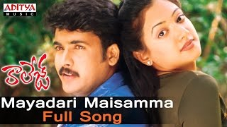 Mayadari Maisamma Full Song ll College Songs ll Sivaji, Manya