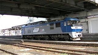 JR貨物EF210形127号機単機回送 東海道本線吉原駅通過