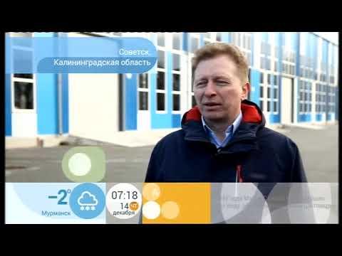 На «Первом канале» в программе «Доброе утро» рассказали о модернизации коммунальной инфраструктуры