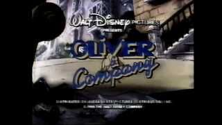 Oliver & Company 1988 TV trailer