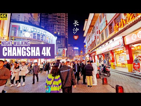 Changsha 4K HDR Night Walk | China's Best Night Food City | December 2020 | 长沙 | 夜宵之城