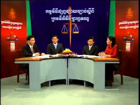 CPC Talk Show 04 [Criminal Procedure Law]