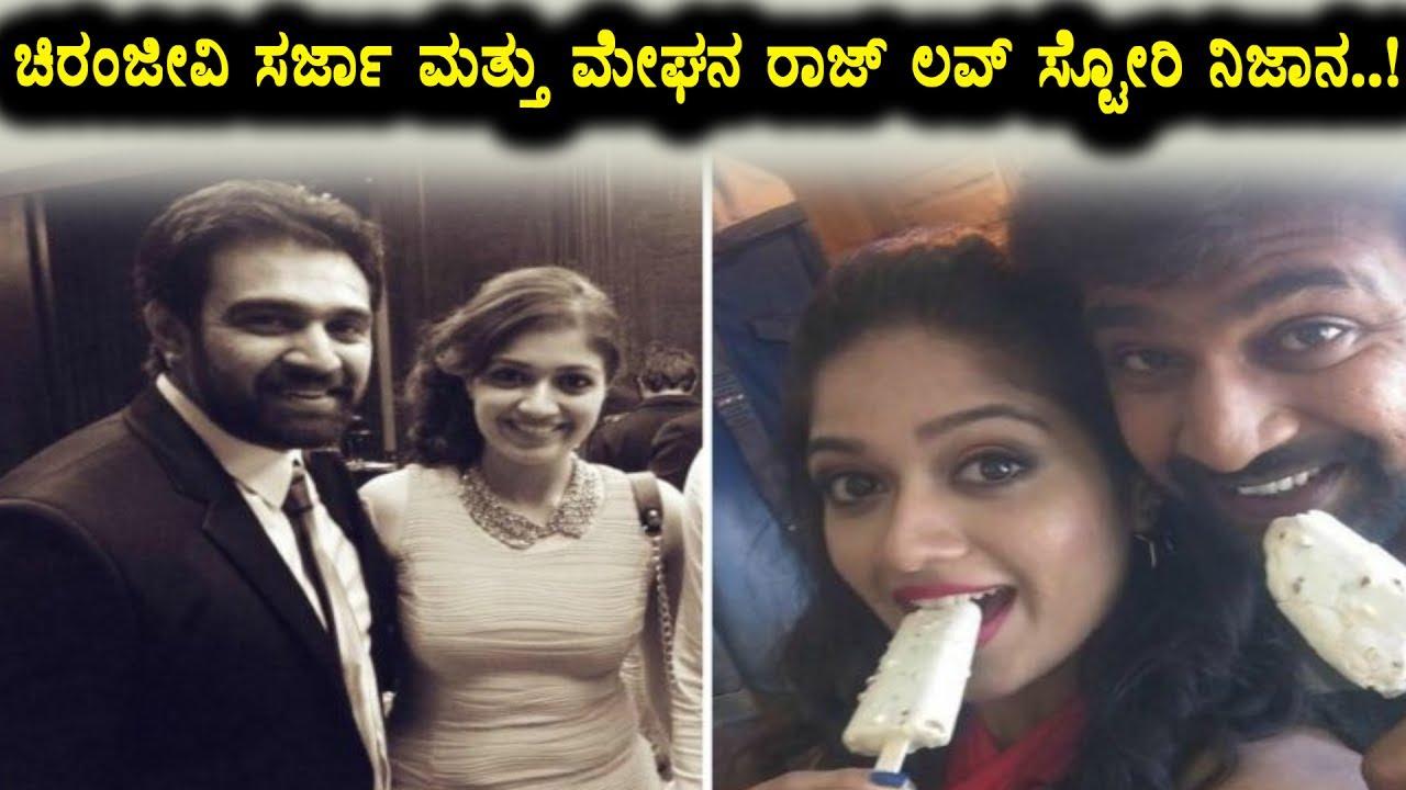 Chiranjeevi Sarja And Meghana Raj Love Story Will Revealed At Tv Show Top Kannada Tv Youtube
