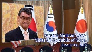Foreign Minister Kono Visits the Republic of Korea thumbnail