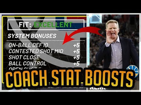 NBA 2K19 COACHES IN MYTEAM ARE AMAZING THIS YEAR! FREE STAT BOOSTS FOR YOUR PLAYERS!