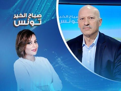 صباح الخير تونس ليوم الجمعة 11 ماي 2018 - قناة نسمة