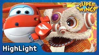 Lion Dance | SuperWings Highlight | S1 EP42