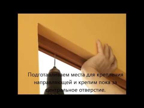 дверь гармошка установка видео