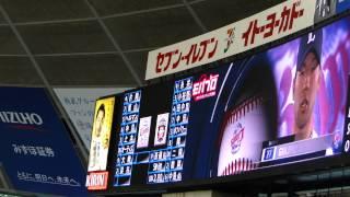 2012年版 西武ドーム 埼玉西武ライオンズ スタメン発表 2011年版と同様...