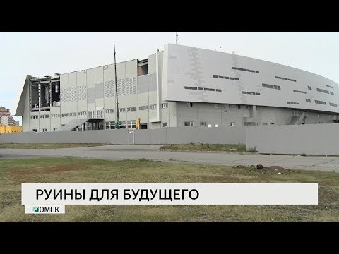 """Новости """"РБК-Омск"""" от 09.09.19"""