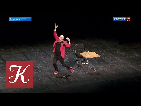 Платоновский фестиваль. Новости культуры с В. Флярковским 09.06.19