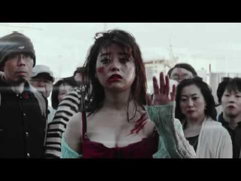 MEATBALL MACHINE KODOKU - Trailer