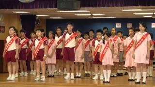 Publication Date: 2015-01-20 | Video Title: 福榮街官立小學12-13年度 - 風紀就職典禮