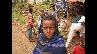 Горячий эфиопский привет
