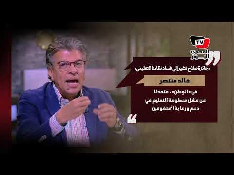 قالوا| عن المقارنة بين صلاح وتريكة..والصحافة الإلكترونية