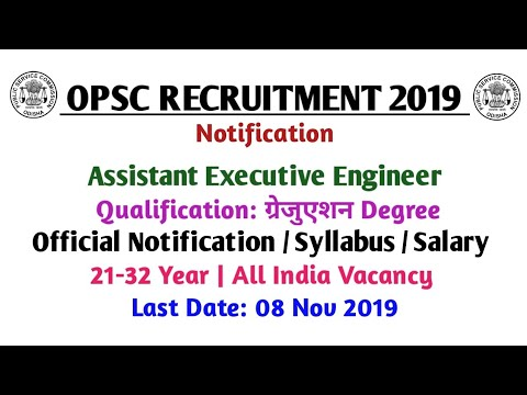 OPSC Assistant Executive Engineer Recruitment 2019