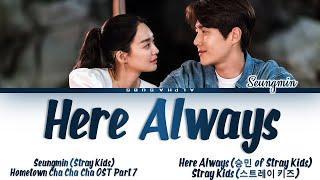 "Seungmin of Stray Kids (승민 스트레이 키즈) - ""Here Always"" Hometown Cha Cha Cha (갯마을 차차차) OST 7 Lyrics/가사"