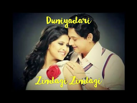 Duniyadari - Zindagi Zindagi (Lyrics/Lyric Video)