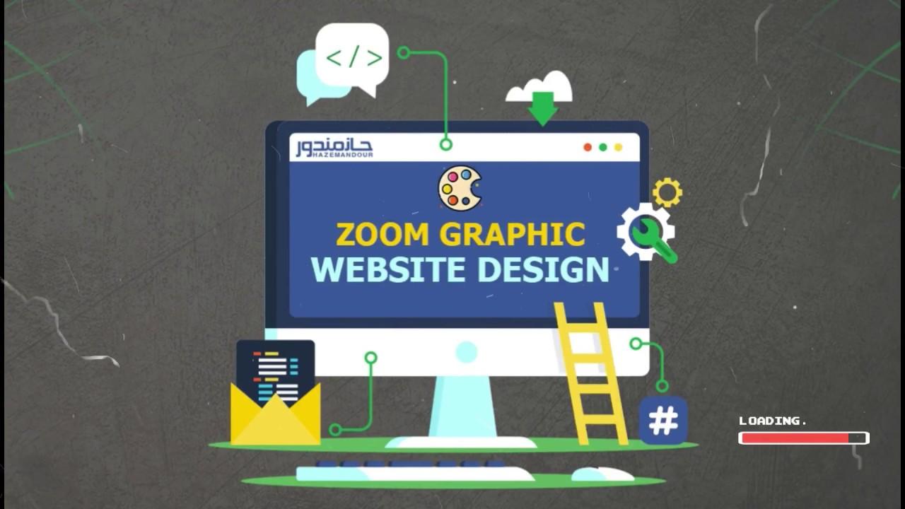 920151c475d22 Website Design by zOOm Graphic (Hazem Mandour) - YouTube