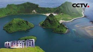 [中国新闻] 共同社:日俄解决领土问题希望渺茫 | CCTV中文国际