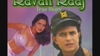Ravan Raaj-aye na aye na