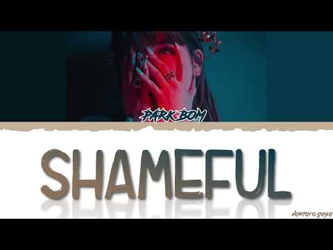 Park Bom (박봄) - 'SHAMEFUL' (창피해) Lyrics [Color Coded Han Rom Eng]