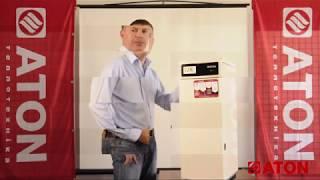 Видеообзор газовых котлов Aton Atmo АОГВМ
